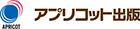 apricot_logo.png
